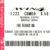 New York lottery ticket